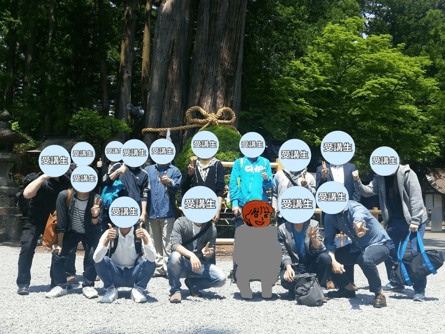 kouryu003